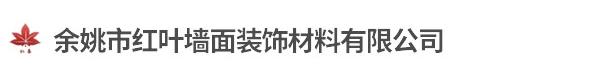 爱博体育竞猜平台-爱博lovebet-lovebet爱博体育app